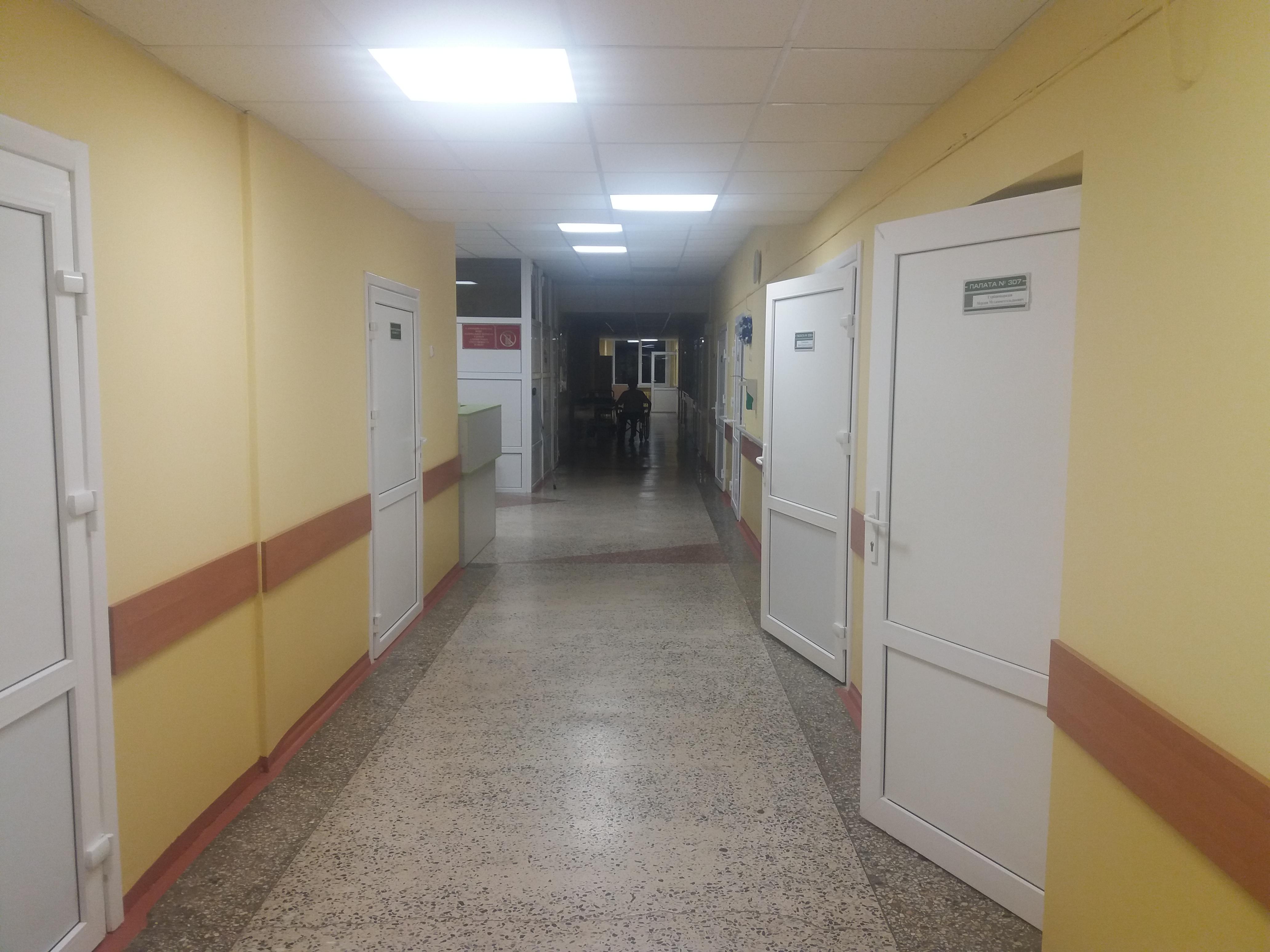Hospital Corridor Image